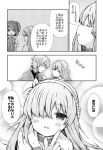 ... 1boy 1girl anastasia_(fate/grand_order) bangs brooch cape capelet comic doll fate/grand_order fate_(series) finger_to_another's_mouth flashback fujimaru_ritsuka_(female) fur-trimmed_capelet fur_trim greyscale hair_between_eyes hair_net hair_over_one_eye hairband index_finger_raised jewelry k_hiro kadoc_zemlupus long_hair monochrome speech_bubble spoken_ellipsis translation_request very_long_hair