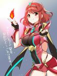 1girl bangs breasts covered_navel earrings fingerless_gloves fire gloves headpiece homura_(xenoblade_2) jewelry large_breasts niameresp nintendo red_eyes red_shorts redhead short_hair shorts shoulder_armor simple_background solo swept_bangs tiara xenoblade_(series) xenoblade_2