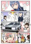 3girls akashi_(kantai_collection) alternate_costume back_to_the_future black_hair blue_eyes blue_hair car comic commentary_request delorean fubuki_(kantai_collection) gotland_(kantai_collection) green_eyes ground_vehicle hair_between_eyes hair_ribbon heart highres kantai_collection long_hair long_sleeves low_ponytail military military_uniform mole mole_under_eye motor_vehicle multiple_girls musical_note naval_uniform parody pink_hair ribbon school_uniform serafuku short_ponytail short_sleeves speech_bubble spoken_heart spoken_musical_note t-head_admiral translation_request tress_ribbon tsukemon uniform