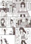 /\/\/\ :d ? arashio_(kantai_collection) arms_up asashio_(kantai_collection) backpack bag bangs blouse blush book bottle box buttons closed_eyes closed_mouth collared_blouse comic comiching commentary_request crossed_arms desk dress emphasis_lines eyebrows_visible_through_hair furoshiki gift gift_wrapping hair_between_eyes hair_ribbon heart highres holding holding_book holding_box indoors kantai_collection kasumi_(kantai_collection) kneehighs long_hair long_sleeves monochrome motion_lines neck_ribbon one_eye_closed ooshio_(kantai_collection) open_mouth pale_face pantyhose pinafore_dress pleated_skirt remodel_(kantai_collection) ribbon round_teeth shoes short_twintails side_ponytail sitting skirt smile sparkle speech_bubble suspender_skirt suspenders sweat teeth thigh-highs thumbs_up translation_request twintails v-shaped_eyebrows zipper