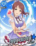 blush brown_eyes brown_hair character_name dress idolmaster idolmaster_cinderella_girls long_hair mifune_miyu ponytail smile stars valentines
