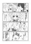 3girls apron comic enemy_lifebuoy_(kantai_collection) fang frilled_apron frills gambier_bay_(kantai_collection) greyscale hairband ichimi kantai_collection monochrome multiple_girls o_o open_mouth ponytail samuel_b._roberts_(kantai_collection) shirt smile sparkle translation_request twintails upper_body valentine yamato_(kantai_collection) ||_||