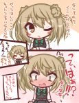 1girl =_= black_dress blush blush_stickers bow brown_eyes closed_eyes collared_shirt comic commentary_request double_bun dress green_bow heart kantai_collection komakoma_(magicaltale) light_brown_hair long_sleeves michishio_(kantai_collection) nose_blush one_eye_closed open_mouth parted_lips pinafore_dress remodel_(kantai_collection) shirt side_bun sleeveless sleeveless_dress translation_request white_shirt