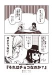 2girls bangs black_hair blunt_bangs closed_mouth comic commentary_request eating greyscale hair_ribbon hatsuyuki_(kantai_collection) hime_cut kantai_collection kotatsu kouji_(campus_life) long_hair military military_uniform monochrome multiple_girls murakumo_(kantai_collection) naval_uniform neckerchief necktie open_mouth ribbon sailor_collar school_uniform serafuku sitting table translation_request tress_ribbon uniform