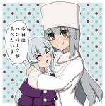 2girls bokota_(bokobokota) brown_eyes closed_eyes coat facial_scar gangut_(kantai_collection) grey_hair hat hibiki_(kantai_collection) kantai_collection long_hair multiple_girls open_mouth polka_dot polka_dot_background scar scar_on_cheek smile translated winter_clothes winter_coat