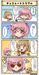 >_< 4koma :d apron bangs blush bow bowl brown_hair character_name chocolate comic costume_request dendrobium_(flower_knight_girl) emphasis_lines flower flower_knight_girl glasses hair_flower hair_ornament hairband long_hair oncidium_(flower_knight_girl) open_mouth pink_hair ponytail smile speech_bubble stirring tagme translation_request yellow_eyes |_|