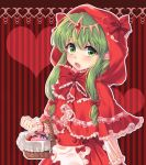 1girl alternate_costume awayuki_ramika basket bow chiki child cute fang fire_emblem fire_emblem:_monshou_no_nazo frills green_eyes green_hair hair_bow heart hood hood_up intelligent_systems little_red_riding_hood little_red_riding_hood_(cosplay) long_hair long_sleeves mamkute nintendo open_mouth pointy_ears red_bow solo upper_body valentine young