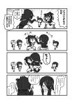 4koma 5girls ^_^ blush boots chibi closed_eyes closed_eyes comic emperor_penguin_(kemono_friends) emphasis_lines eyebrows_visible_through_hair gentoo_penguin_(kemono_friends) greyscale hair_over_one_eye highres humboldt_penguin_(kemono_friends) kemono_friends kotobuki_(tiny_life) leotard long_sleeves looking_at_another monochrome multiple_girls nose_blush o_o penguins_performance_project_(kemono_friends) rockhopper_penguin_(kemono_friends) royal_penguin_(kemono_friends) smile standing sumo sweat translation_request wedgie