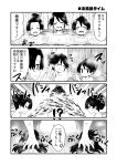 4koma ayanami_(kantai_collection) bath breasts cleavage closed_eyes comic faucet groin hair_bun highres houshou_(kantai_collection) kantai_collection medium_breasts monochrome nude open_mouth shikinami_(kantai_collection) splashing tied_hair toda_kazuki tongue tongue_out translation_request