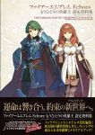 1boy 1girl alm_(fire_emblem) armor cape celica_(fire_emblem) dress earrings fingerless_gloves fire_emblem fire_emblem_echoes:_mou_hitori_no_eiyuuou gloves green_eyes green_hair headband hidari_(left_side) jewelry long_hair nintendo non-web_source official_art red_eyes redhead scan shield short_hair smile solo thigh-highs tiara translation_request