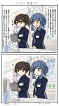2koma ? alternate_costume barcode_scanner blue_hair blue_shirt brown_eyes brown_hair cash_register collared_shirt comic convenience_store curse_(023) employee_uniform gotland_(kantai_collection) hair_bun highres kaga_(kantai_collection) kantai_collection lawson long_hair mole mole_under_eye name_tag open_mouth shirt shop side_ponytail striped striped_shirt uniform vertical-striped_shirt vertical_stripes
