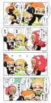 1boy 2girls black_shirt blonde_hair blush blush_stickers dark_skin denchinamazu domino_mask earmuffs fangs headgear highres inkling makeup mascara mask medium_hair multiple_girls octarian octoling orange_eyes orange_hair pointy_ears redhead shirt short_eyebrows shorts single_sleeve splatoon splatoon_(series) splatoon_2 splatoon_2:_octo_expansion squid squidbeak_splatoon suction_cups tentacle_hair tona_bnkz translation_request vest yellow_coat yellow_vest