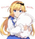 1girl arisaka_ako bestia black_bow blonde_hair blue_dress blue_eyes bow braid closed_mouth commentary_request dress french_braid frilled_dress frilled_pillow frilled_shirt frills hairband long_hair long_sleeves looking_at_viewer pillow pillow_hug shirt sidelocks simple_background smile solo translated undershirt upper_body white_background white_shirt