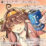 1girl ^_^ ahoge alternate_costume beer_can blush brown_hair can closed_eyes closed_eyes collarbone colored_pencil_(medium) commentary_request dated hairband headgear holding holding_can kantai_collection kirisawa_juuzou kongou_(kantai_collection) long_hair numbered smile solo tongue tongue_out traditional_media translation_request twitter_username v-shaped_eyebrows