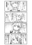 1girl blush blush_stickers braid clenched_hands closed_eyes comic commentary_request emphasis_lines eyebrows_visible_through_hair fang flying_sweatdrops greyscale hair_between_eyes hair_flaps hair_ornament hair_over_shoulder hair_ribbon jewelry kantai_collection kodachi_(kuroyuri_shoukougun) long_hair monochrome nose_blush pale_face puffy_short_sleeves puffy_sleeves remodel_(kantai_collection) ribbon ring sailor_collar school_uniform serafuku shigure_(kantai_collection) short_sleeves single_braid smile solo sparkle speech_bubble sweat translation_request upper_body wedding_band xo