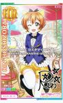 blush character_name dress green_eyes hoshizora_rin love_live!_school_idol_festival neko_mimi orange_hair short_hair smile wink