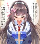 >_< 1girl azur_lane bangs black_jacket blurry blurry_background blush bow box brown_hair closed_eyes collared_shirt commentary_request depth_of_field eyebrows_visible_through_hair facing_viewer gift gift_box hair_bow headphones highres holding holding_gift incoming_gift jacket kamishiro_(rsg10679) long_hair long_island_(azur_lane) long_sleeves necktie nose_blush off_shoulder open_mouth pink_bow red_neckwear shirt sidelocks sleeves_past_fingers sleeves_past_wrists solo translation_request twitter_username very_long_hair white_shirt