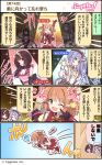 4koma apron arm_up armpits black_hair blue_eyes breasts chef_hat chef_uniform cleavage comic commentary_request cygames detached_sleeves gauntlets gloves green_eyes hair_rings hat highres horns hoshino_shizuru inosaki_rino kuraishi_eriko large_breasts microphone one_eye_closed open_mouth orange_hair pointing pointing_at_self princess_connect! princess_connect!_re:dive purple_hair sleeveless spotlight translation_request violet_eyes
