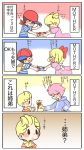 3boys ana_(mother) artist_request baseball_cap black_hair blonde_hair blue_eyes blush bow brown_hair couple dress embarrassed hair_bow hat highres hood hoodie kumatora lucas mother_(game) mother_1 mother_2 mother_3 multiple_boys ness ninten nintendo paula_(mother_2) pink_hair quiff shirt short_hair smile striped striped_shirt twintails valentine