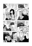 >_< 3girls absurdres car comic constricted_pupils crying glasses greyscale ground_vehicle hat highres holding holding_knife knife knife_to_throat long_hair long_sleeves mochi_au_lait monochrome motor_vehicle multiple_girls necktie oginouchihara_yuki open_mouth original police police_car police_hat police_uniform policewoman short_hair smile sweat tears translation_request uniform weapon yatagawa_nazuki