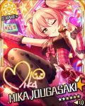 blush brown_eyes cape character_name dress idolmaster idolmaster_cinderella_girls jougasaki_mika long_hair pink_hair smile stars valentines wink