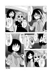 3girls absurdres bespectacled car comic constricted_pupils cuffs eyewear_removed glasses greyscale ground_vehicle handcuffs hat highres holding holding_eyewear holding_knife knife long_hair long_sleeves mochi_au_lait monochrome motor_vehicle multiple_girls necktie oginouchihara_yuki open_mouth original police police_car police_hat police_uniform policewoman short_hair smile sweat translation_request uniform weapon wig wig_removed yatagawa_nazuki