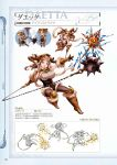 1girl breasts brown_hair character_name daetta_(granblue_fantasy) draph floating_hair full_body gloves granblue_fantasy highres holding holding_weapon lineart long_hair minaba_hideo multiple_views non-web_source official_art outstretched_arm page_number scan simple_background translation_request weapon