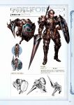 1boy armor armored_boots boots brown_eyes brown_hair character_name deliford full_armor full_body gloves granblue_fantasy helmet highres male_focus minaba_hideo multiple_views non-web_source official_art page_number polearm scan shield simple_background solo spear translation_request weapon