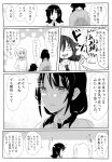 3girls black_hair cardigan comic greyscale highres hood hoodie kotobuki_(stealth_sendan) kuroki_tomoko low_twintails monochrome multiple_girls necktie nemoto_hina tamura_yuri twintails watashi_ga_motenai_no_wa_dou_kangaetemo_omaera_ga_warui!