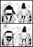 1girl 2boys bag black_border book border classroom comic desk formal from_behind gakuran gift_bag greyscale hetero highres kotomaru monochrome multiple_boys original sailor_collar school_bag school_uniform serafuku silent_comic suit teacher valentine