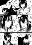 2girls braid comic detached_sleeves gift hair_flaps hair_ornament hair_over_shoulder highres japanese_clothes kantai_collection momoiro monochrome multiple_girls open_mouth remodel_(kantai_collection) school_uniform serafuku shigure_(kantai_collection) short_hair single_braid translation_request valentine wide_sleeves yamashiro_(kantai_collection)