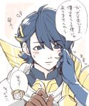 1boy 1girl :3 alfonse_(fire_emblem) blue_eyes brown_gloves female_pov fire_emblem fire_emblem_heroes flying_sweatdrops gloves gradient_hair henriette_(fire_emblem) looking_away male_focus mother_and_son multicolored_hair nintendo parted_lips pov solo_focus upper_body yurige