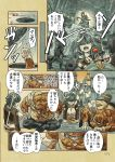 1boy 1girl animal_ears blood bloody_clothes boar cityscape comic cyclops demon gloves googles green_hair hair_over_eyes highres hostage jacket knife lamia large_breasts manhole_cover monster_girl one-eyed original pants pig_ears polearm punch ruins translation_request tusks weapon yamamoto_shikaku