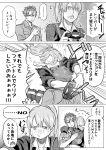 ... 1boy 1girl admiral_(kantai_collection) blush closed_eyes collarbone comic crying emphasis_lines english_text flying_sweatdrops greyscale highres hisamura_natsuki holding intrepid_(kantai_collection) kantai_collection monochrome motion_lines munmu-san open_mouth ponytail short_hair short_sleeves speech_bubble tears thought_bubble translation_request trembling
