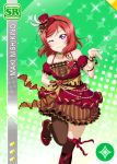 blush character_name chocolates dress love_live!_school_idol_festival love_live!_school_idol_project nishikino_maki redhead short_hair smile violet_eyes wink