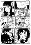 3girls bangs blunt_bangs blush book braid closed_mouth comic commentary daitou_(kantai_collection) dress drinking_straw greyscale hair_tie highres holding holding_book indoors japanese_clothes kantai_collection kariginu kitakami_(kantai_collection) kneehighs long_hair long_sleeves low_ponytail monochrome multiple_girls no_hat no_headwear on_person open_book open_mouth pleated_skirt ryuujou_(kantai_collection) sailor_collar sailor_dress school_uniform serafuku short_hair short_ponytail sidelocks single_braid sitting skirt smile speech_bubble table taruhi tatami teeth translation_request twintails