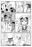 2girls architecture bangs blunt_bangs blush braid breast_pocket cigarette clenched_teeth comic daitou_(kantai_collection) eyebrows_visible_through_hair fur-trimmed_jacket fur_trim greyscale hair_tie hand_holding hand_on_another's_shoulder hat hat_ribbon height_difference highres holding holding_cigarette jacket kantai_collection kitakami_(kantai_collection) long_hair low_ponytail monochrome multiple_girls outdoors parted_lips pleated_skirt pocket raincoat ribbon sailor_hat short_hair short_ponytail sidelocks single_braid skirt speech_bubble taruhi teeth translation_request