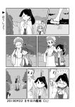 :> ? aoba_(kantai_collection) bag bangs closed_eyes comic dated directional_arrow glasses greyscale hat height_difference houshou_(kantai_collection) kantai_collection ma_rukan monochrome open_mouth ponytail roma_(kantai_collection) sandals scarf smile sparkle sweat thermometer translation_request tree trembling