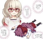 2girls athrun1120 bangs black_legwear bow brown_eyes chibi commentary_request eyebrows_visible_through_hair full_body glasses grey_hair hair_ornament hazuki_shizuku long_hair lying mouse_(computer) multiple_girls new_game! on_stomach open_mouth ponytail purple_hair red-framed_eyewear red_bow red_skirt sandals skirt takimoto_hifumi thigh-highs translation_request white_footwear zettai_ryouiki