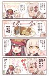 >_< 3girls 4koma :d ahoge black_bow black_hat black_scarf blonde_hair blush blush_stickers bow brown_eyes brown_hair chibi closed_eyes closed_mouth comic commentary_request dark_skin family_crest fate/grand_order fate_(series) flying_sweatdrops food hair_bow hair_ornament hand_to_own_mouth hand_up hat indoors koha-ace long_hair long_sleeves multiple_girls nose_blush o_o oda_nobunaga_(fate) oda_uri okita_souji_(alter)_(fate) okita_souji_(fate) okita_souji_(fate)_(all) open_mouth peaked_cap plate profile red_eyes rioshi scarf smile tassel very_long_hair xd
