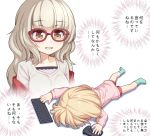 2girls athrun1120 bangs blonde_hair brown_eyes chibi commentary_request controller eyebrows_visible_through_hair full_body glasses grey_hair hazuki_shizuku hood hoodie keyboard_(computer) long_hair lying multiple_girls new_game! on_stomach open_mouth pink_hoodie red-framed_eyewear red_shorts sakura_nene short_hair shorts simple_background socks teal_legwear translation_request white white_background