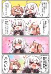 >_< 2girls 4koma :d ^_^ absurdres ahoge black_gloves black_jacket black_scrunchie blush brown_eyes brown_hair chocolate clenched_hands closed_eyes closed_eyes closed_mouth comic crying eating faceless faceless_female fate/grand_order fate_(series) fleeing food fujimaru_ritsuka_(female) gloves hair_ornament hair_scrunchie highres holding holding_food jacket jako_(jakoo21) jeanne_d'arc_(alter_swimsuit_berserker) jeanne_d'arc_(fate)_(all) long_hair multiple_girls nose_blush notice_lines one_side_up open_mouth polar_chaldea_uniform profile scrunchie smile sparkle_background streaming_tears sweat tears translation_request valentine wavy_mouth white_hair