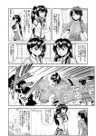akagi_(kantai_collection) breasts cannon closed_eyes comic covered_navel debris detached_sleeves explosion flying_sweatdrops greyscale hakama headgear houshou_(kantai_collection) japanese_clothes kaga_(kantai_collection) kantai_collection machinery medium_breasts monochrome motomiya_ryou muneate open_mouth paper ponytail rigging smile smoke thigh-highs translation_request yamato_(kantai_collection) zettai_ryouiki
