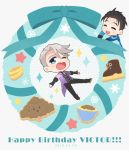2018 2boys ;d ^_^ black_hair blue_eyes bow chibi christmas_wreath closed_eyes closed_eyes dated happy_birthday heart-shaped_mouth highres ice_skates jewelry katsudon_(food) katsuki_yuuri makkachin male_focus multiple_boys one_eye_closed open_mouth outstretched_arms ring ruei_(chicking) silver_hair skates smile snowflakes spread_arms star viktor_nikiforov yuri!!!_on_ice