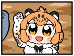 2girls animal_ears animal_print arm_up bangs bkub black_border black_bow blue_gloves blush blush_stickers border bow bowtie brown_background commentary derivative_work elbow_gloves eyebrows_visible_through_hair eyelashes fur_collar gloves ground jaguar_(kemono_friends) jaguar_ears jaguar_print kemono_friends light_brown_hair looking_at_viewer medium_hair multiple_girls open_mouth orange_eyes out_of_frame scarf screencap_redraw shirt short_sleeves small-clawed_otter_(kemono_friends) smile solo_focus upper_body white_border white_shirt