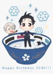 2018 2boys black_hair bowl brown_eyes brown_gloves chibi dated english_text food gloves hair_over_one_eye hair_slicked_back happy_birthday heart-shaped_mouth highres ice_skates katsuki_yuuri male_focus miniboy multiple_boys onigiri open_mouth ruei_(chicking) silver_hair skates smile snowflakes viktor_nikiforov yuri!!!_on_ice