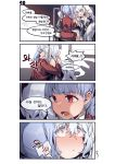 2girls 4koma absurdres aningay blue_eyes comic eyebrows_visible_through_hair female_commander_(girls_frontline) girls_frontline hair_between_eyes highres hug korean_text long_hair long_sleeves lying military military_uniform multiple_girls on_back on_bed open_mouth parted_lips red_eyes ribeyrolles_1918_(girls_frontline) silver_hair sitting twintails uniform