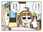 1koma :3 ahoge bkub_(style) blonde_hair blue_eyes brown_hair comic crown double_bun earth_ekami headgear index_finger_raised kantai_collection kongou_(kantai_collection) mini_crown nontraditional_miko parody poptepipic style_parody table translation_request violet_eyes warspite_(kantai_collection)