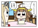 1koma :3 ahoge bkub_(style) blonde_hair blue_eyes brown_hair comic crown cup double_bun earth_ekami headgear kantai_collection kongou_(kantai_collection) mini_crown nontraditional_miko parody plate poptepipic style_parody table teacup translation_request violet_eyes warspite_(kantai_collection)