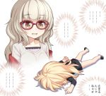 2girls athrun1120 bangs black_footwear black_shirt blonde_hair brown_eyes chibi commentary_request eyebrows_visible_through_hair full_body glasses grey_hair hazuki_shizuku long_hair long_sleeves lying multiple_girls new_game! on_stomach open_mouth panties red-framed_eyewear shirt simple_background slippers translation_request underwear white white_background white_panties yagami_kou